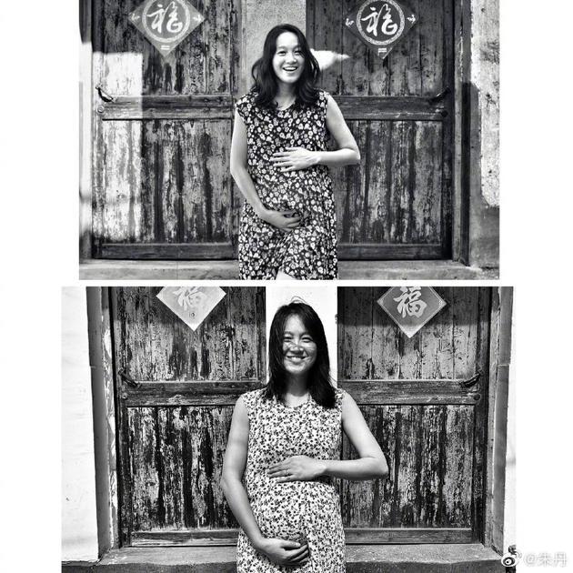 朱丹晒孕肚照对比图