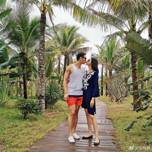 张梓琳和老公