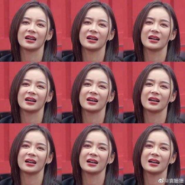 袁姗姗回应预测自己垫底:唱跳不咋地毒奶第一名