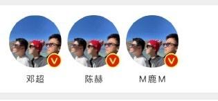 轮流C位!邓超陈赫鹿晗新头像撞脸旧版50元人民币