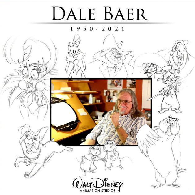 迪士尼资深动画师戴尔·拜尔去世 享年70岁