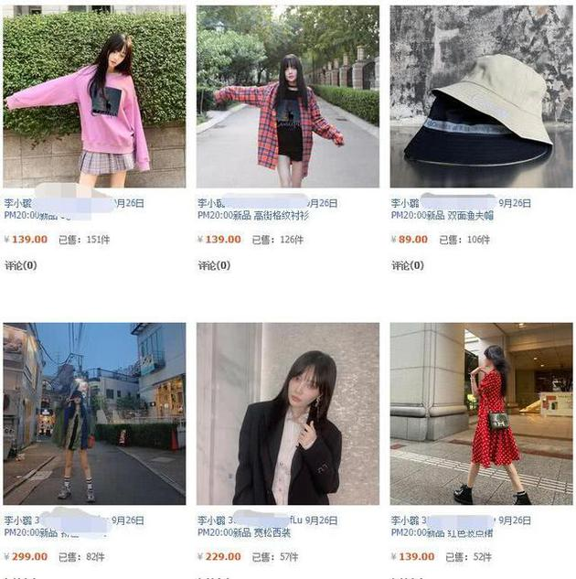 李小璐網店一晚賣出835件服裝