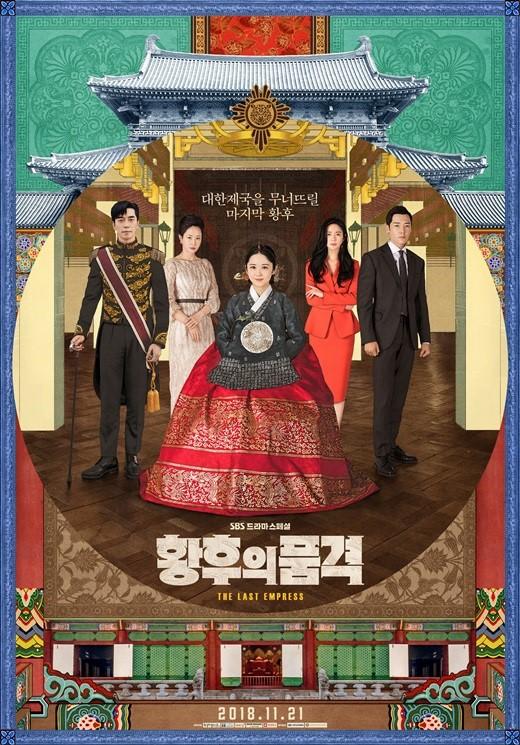 韩剧《皇后的品格》惹众怒 孕妇被性侵情节引争议