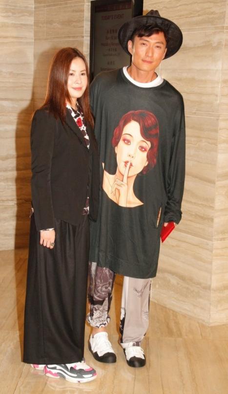 陈山聪与圈外女友Apple