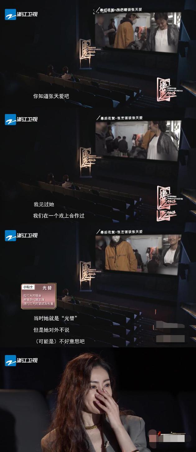 """张天爱曾做巩俐""""光替"""" 十年终走进观众视野"""
