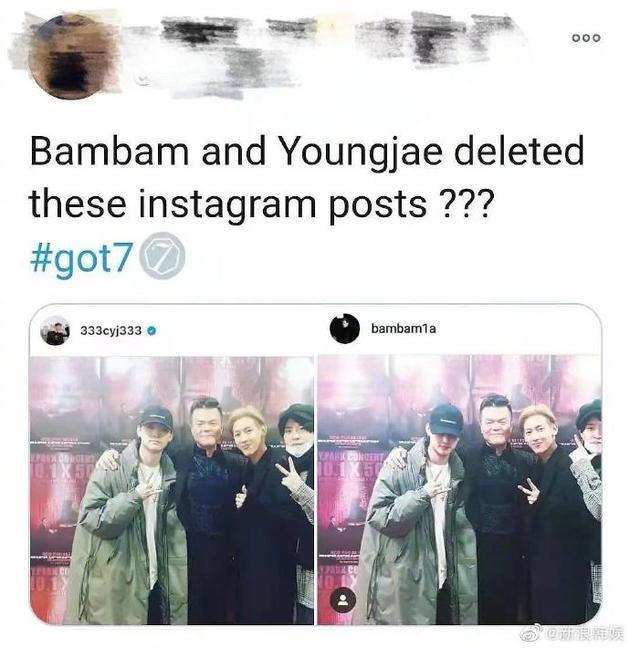 剧情更新!GOT7崔荣宰BamBam删除与朴振英合照