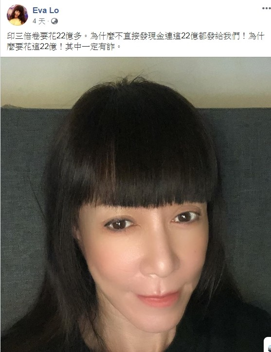 罗霈颖7月31日还在个人社交平台发文