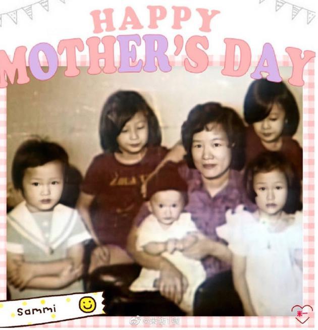 郑秀文晒出幼年与母亲合照 称自己不适合做母亲