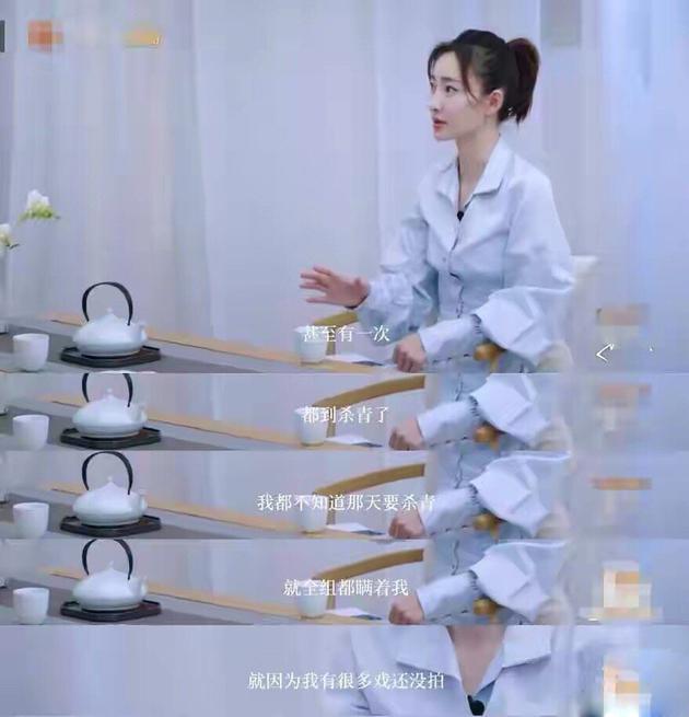 王丽坤谈剧组乱象