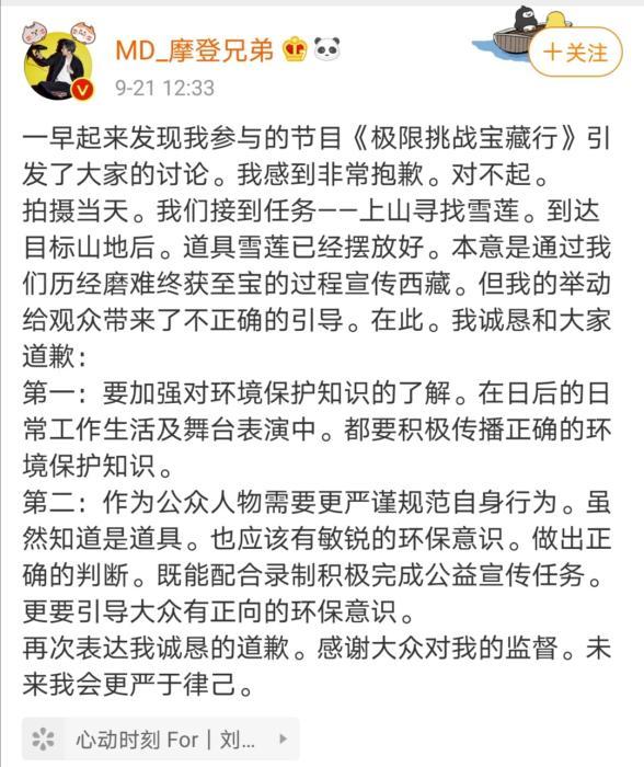 图片来源:刘宇宁微博截图