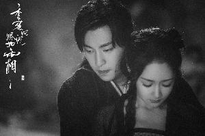 杨紫和邓伦有段虐恋。