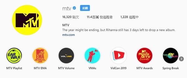 MTV官方催歌