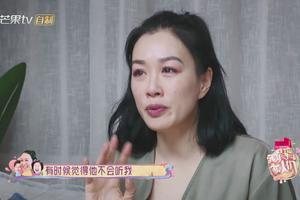 张伦硕婚前婚后差别大 钟丽缇无奈:他不听我的