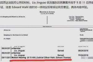文件中标明的Motion hearing 是指法官对诉讼一方提出的请求听取意见,这是此次听证会的主要目的。