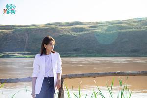劉濤在黃河邊