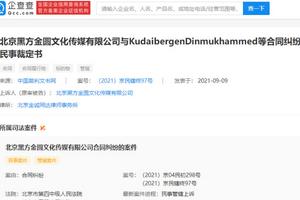 尚雯婕公司与迪玛希合同纠纷案一审判决 驳回上诉