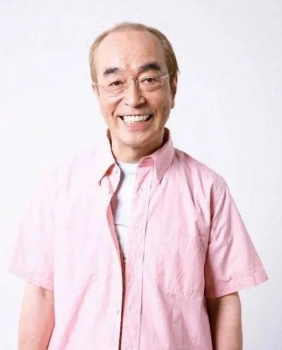 志村健原料图