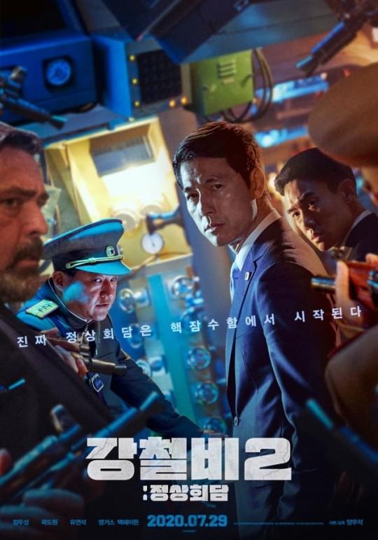 韩影票房:《铁雨2》夺冠 《少年的你》仍然在榜