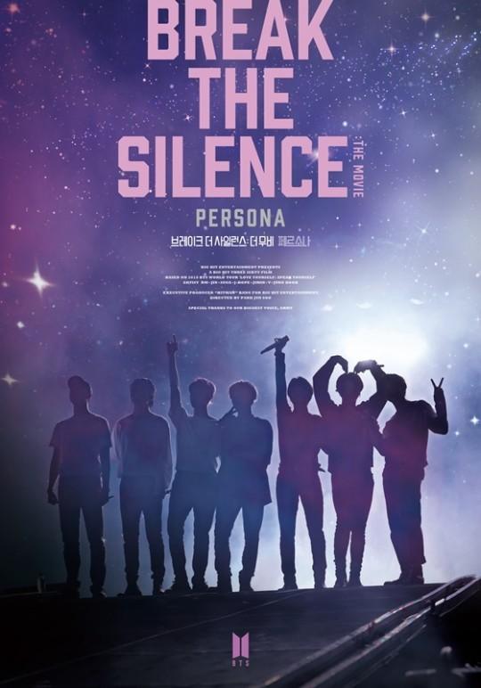 防弹少年团纪录片《BREAK THE SILENCE》