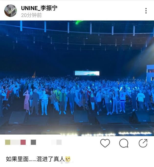 李振宁晒录制照