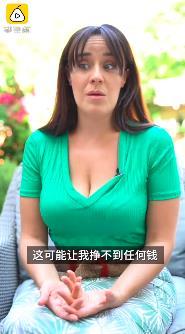 好莱坞女演员Silvia讲述了本身近三个月的0收好生活