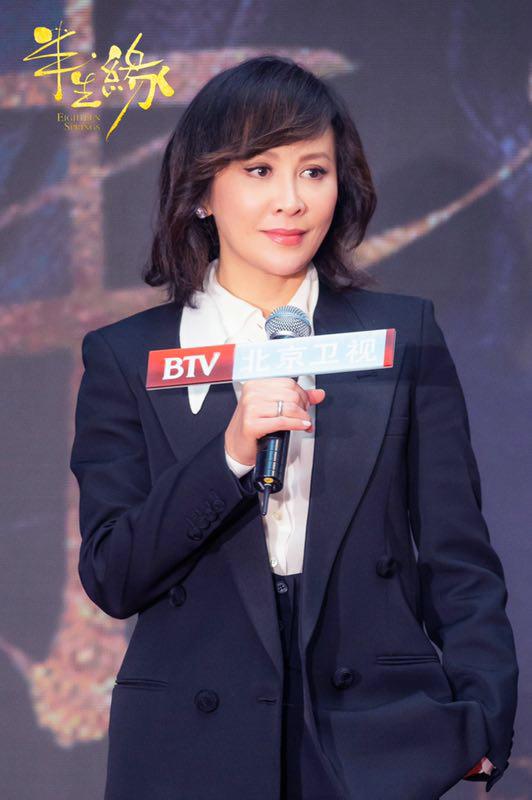 """《半生缘》媒体见面会:刘嘉玲为角色严厉解决身材 郭晓东被刘嘉玲大赞""""太帅"""""""
