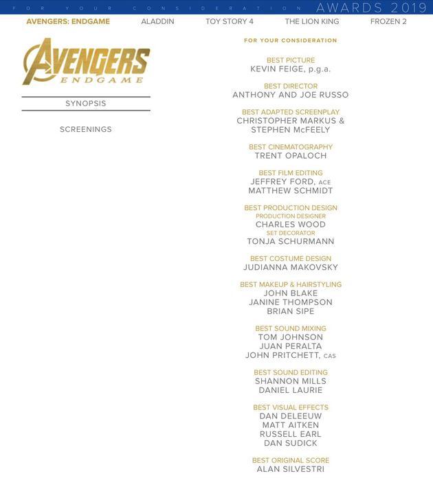 """迪士尼为颁奖季而设的""""供你参考""""网站,公布了计划为《复联4》冲奥的计划"""