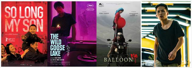 《地久天长》、 《南方车站的聚会》、《气球》、《阳光普照》