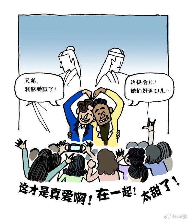 """国产剧掀""""耽改""""热:""""腐文化""""出圈 青少年入坑"""