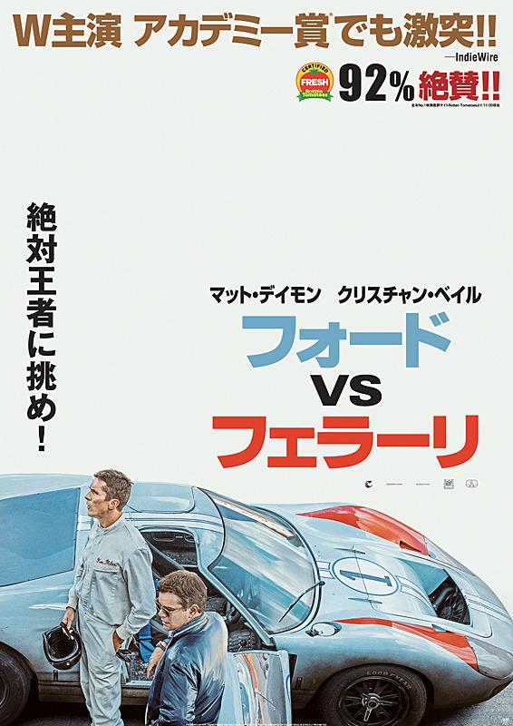 电影《极速车王》海报