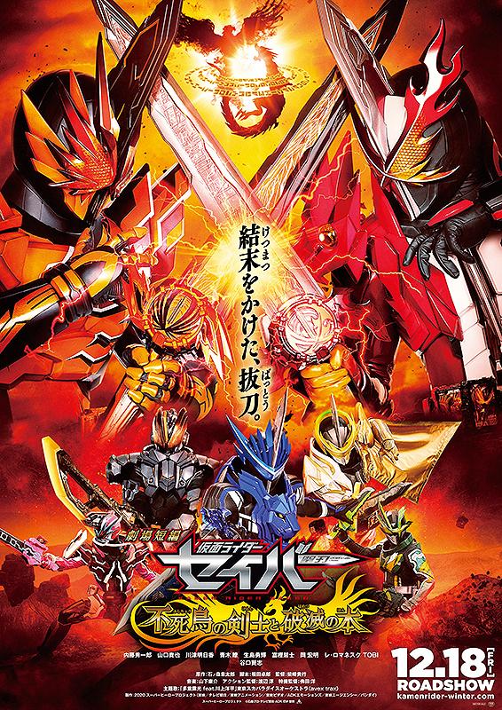 日本票房:鬼灭之刃最快将于本周末成为票房第一