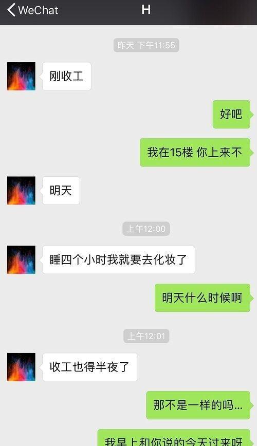 http://n.sinaimg.cn/ent/transform/568/w500h868/20180612/FMW6-hcwpcmp7727964.jpg