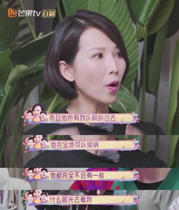蔡少芬称老公张晋是完美男人 愿意接受她的过去