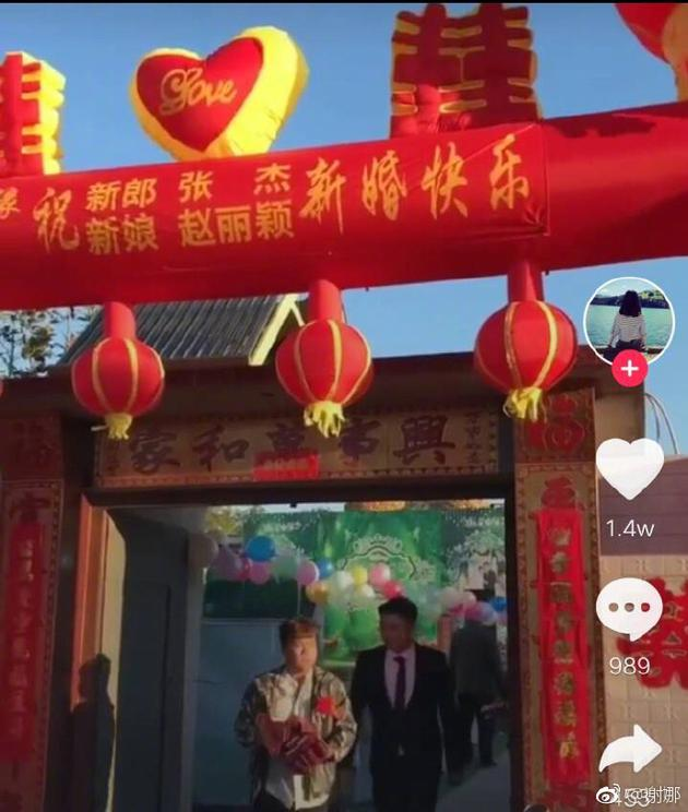 张杰赵丽颖国庆结婚?谢娜:这门婚事我反对