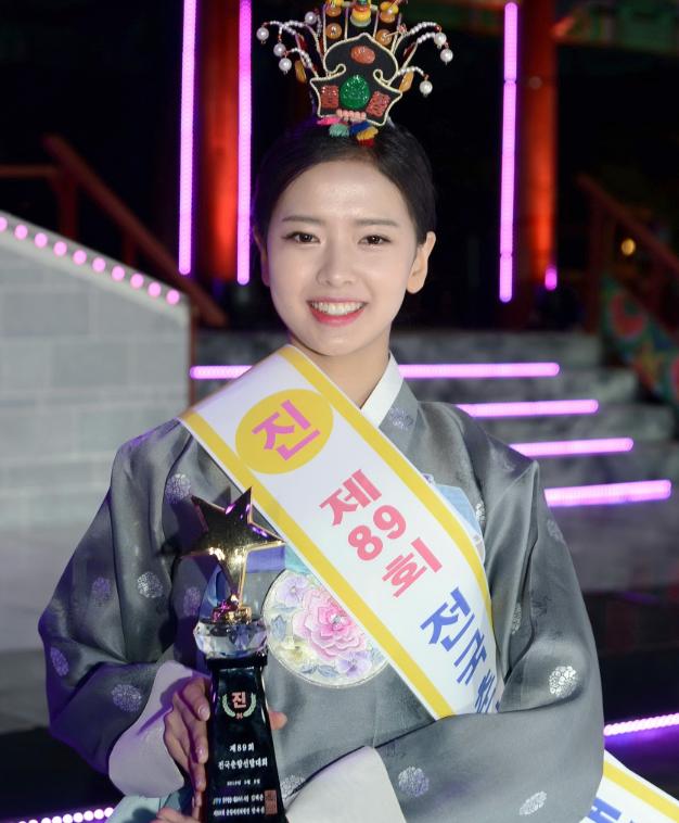 21岁的黄宝箖月(韩联社)