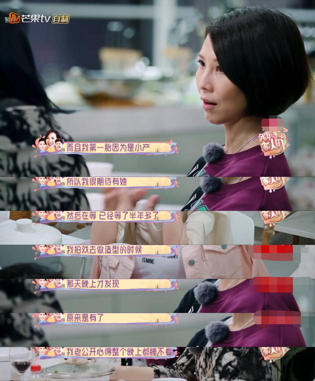 蔡少芬自曝怀孕时正拍《甄嬛传》 没给剧组说怕他们有压力