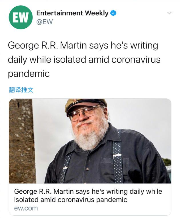 乔治马丁是在自我隔离期间 赶稿完成作品的