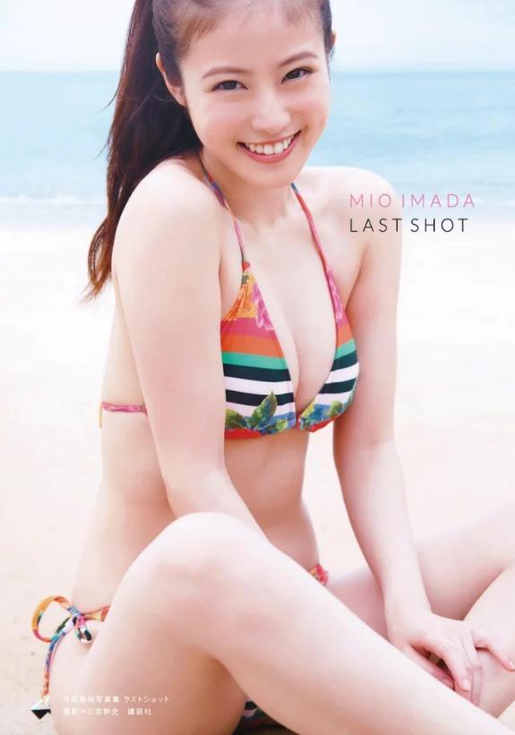 今田美樱写真集封面