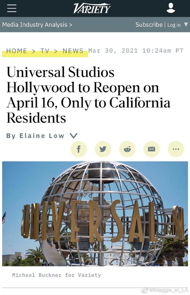 好莱坞环球影城4月16日重新开园