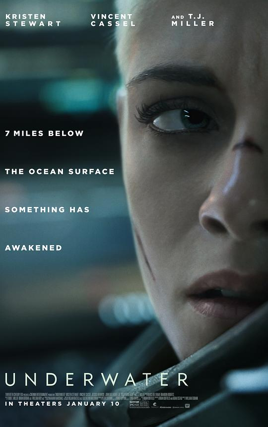 《深海异兽》海报