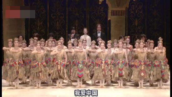 日本芭蕾舞团唱中国国歌为武汉加油:表达敬意