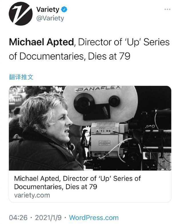 纪录片人生七年导演去世 终年79岁