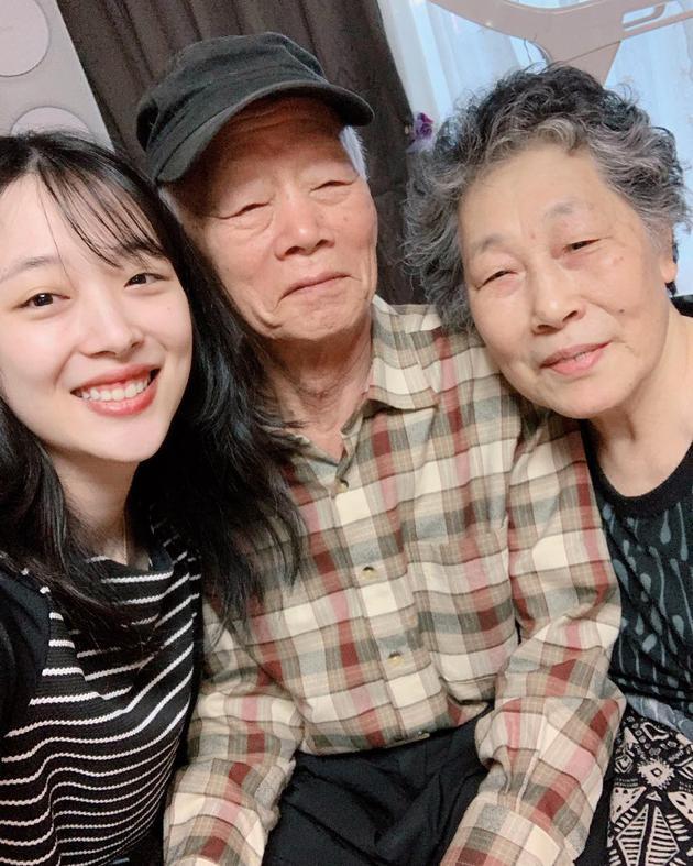 雪莉与爷爷奶奶