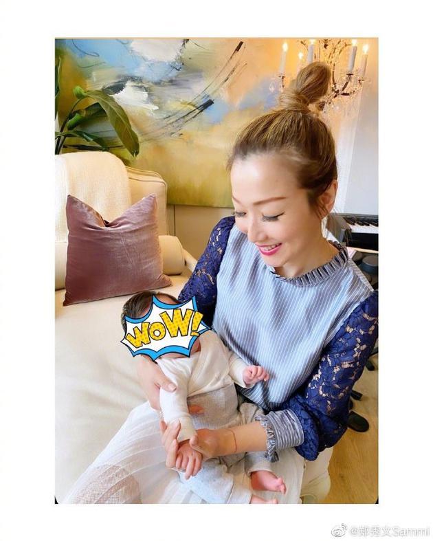 郑秀文晒抱着小婴儿的照片 网友:好有爱的Sammi