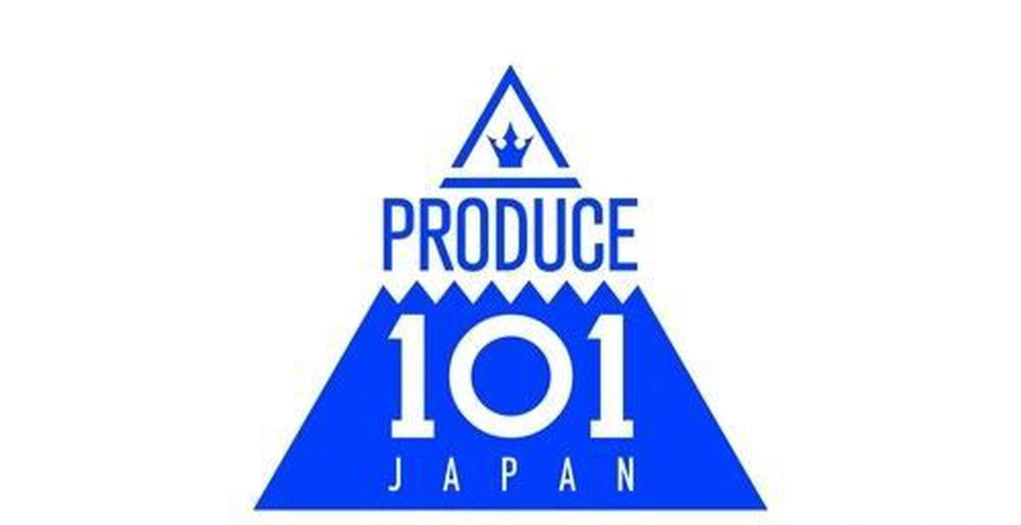 日本版《Produce 101》正拍摄