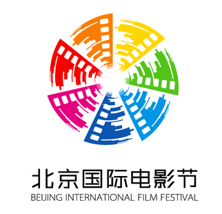 北京电影节延期