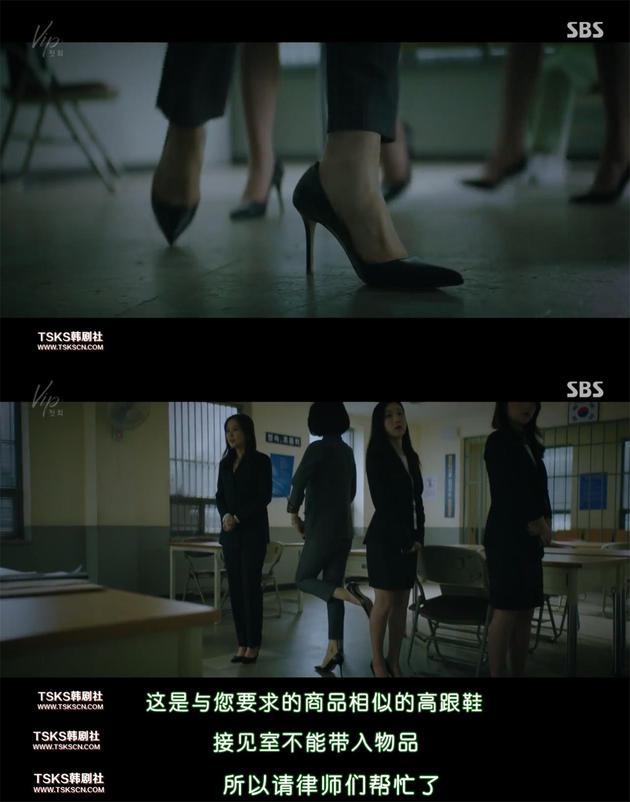 仍在监狱里的VIP要限量版鞋子,怎么办,请律师穿进去给她选择
