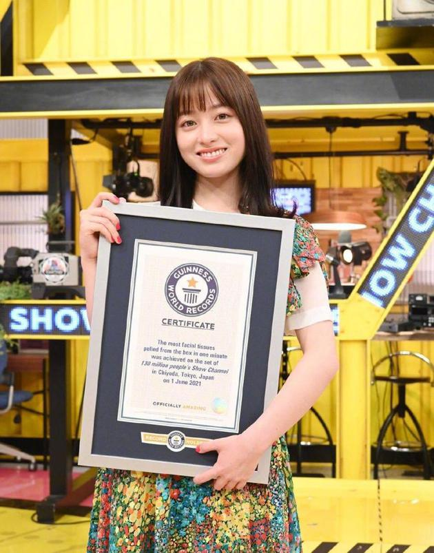 桥本环奈参加樱井翔节目《1亿3000万人的SHOW频道》