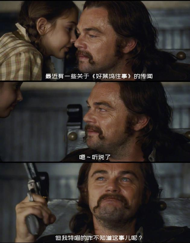 昆汀《益莱坞去事》辟谣定档