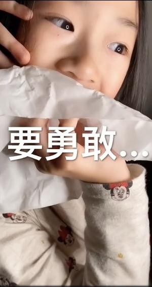 吴尊分享Nei Nei拔牙视频